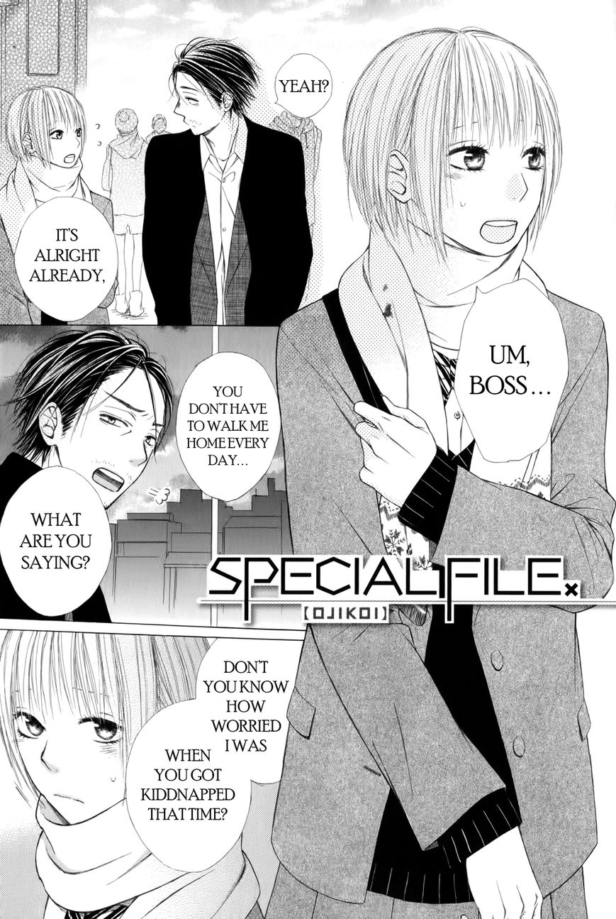 Ojikoi 7.5 Page 1