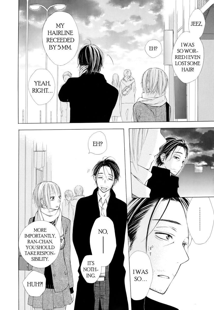 Ojikoi 7.5 Page 2