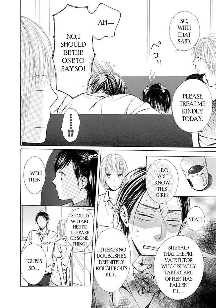 Ojikoi 10 Page 2