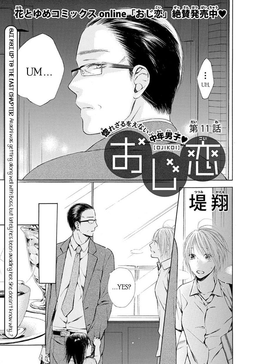 Ojikoi 11 Page 1