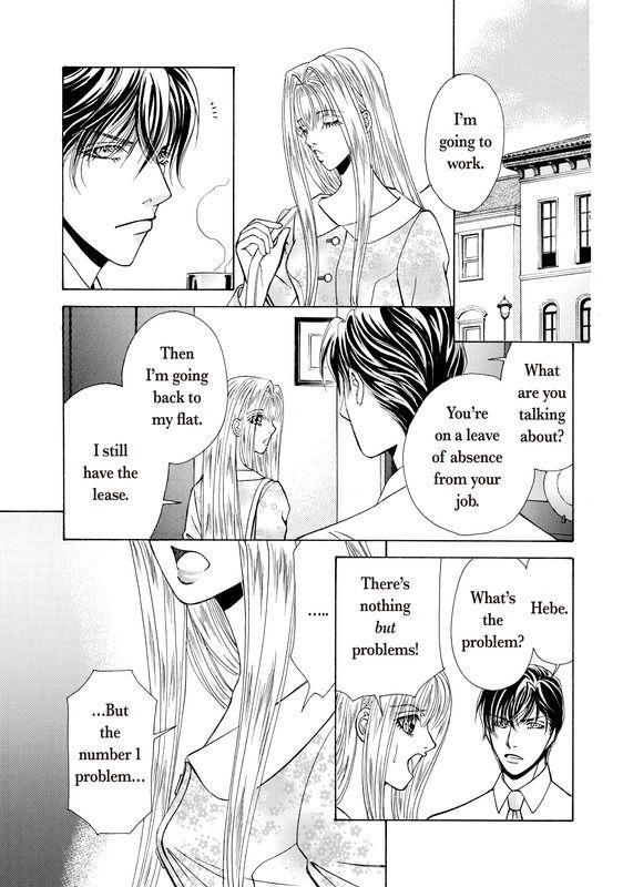 Okuman Chouja no Kakehiki 1 Page 94