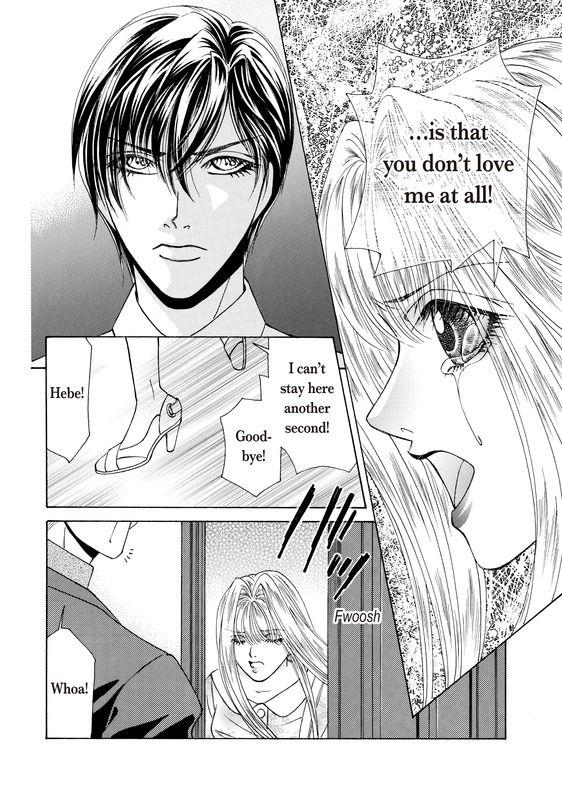 Okuman Chouja no Kakehiki 1 Page 95