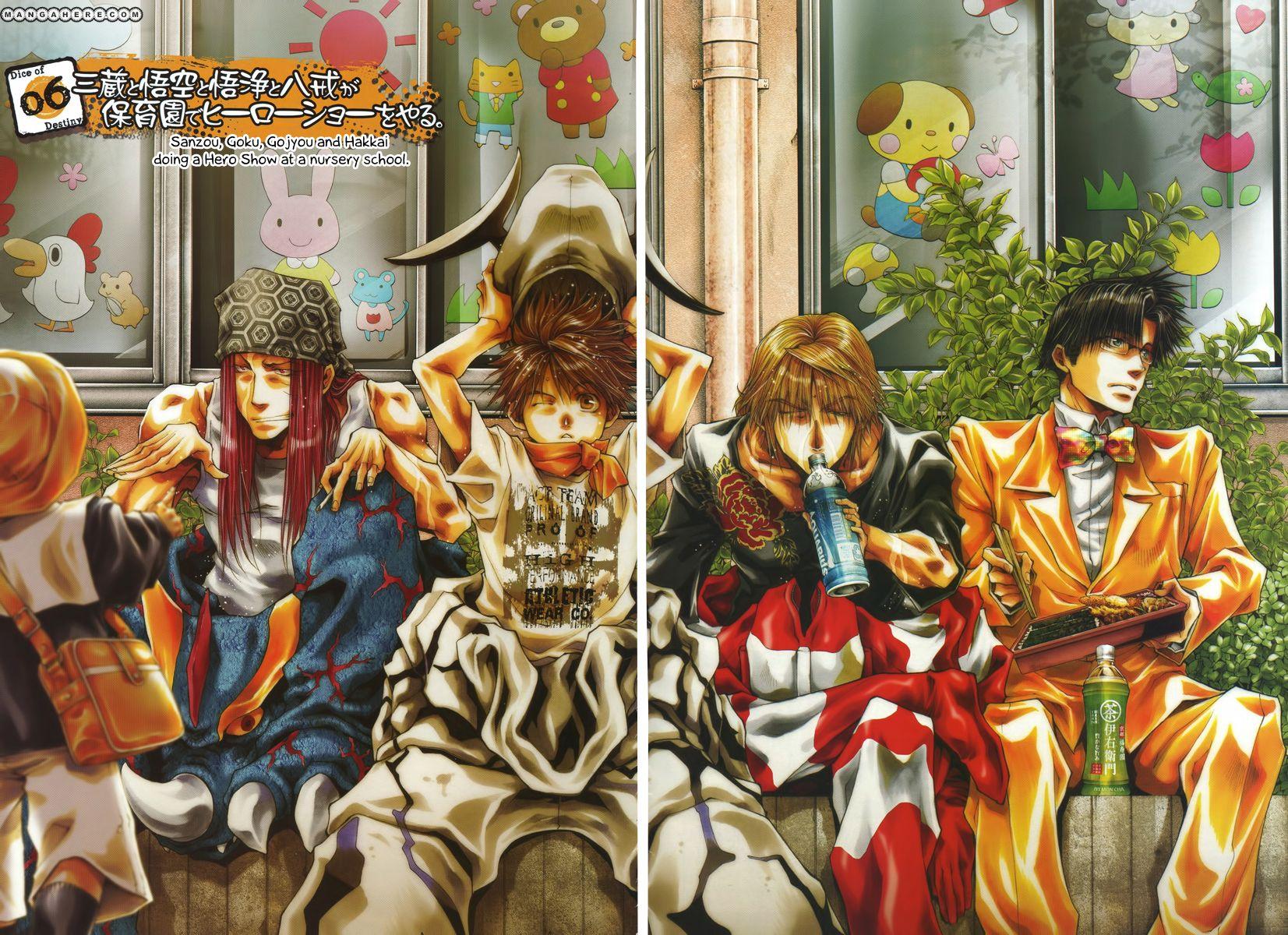 Saiyuki - Dice of Destiny 6 Page 2