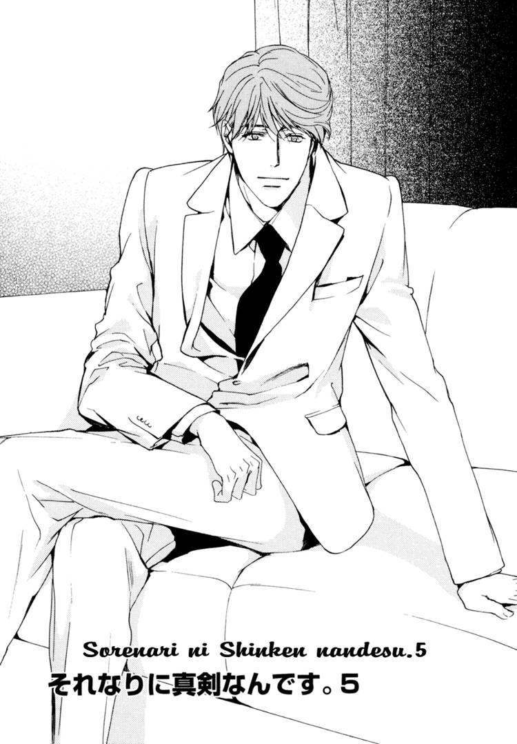 Sorenari ni Shinken nandesu 5 Page 2