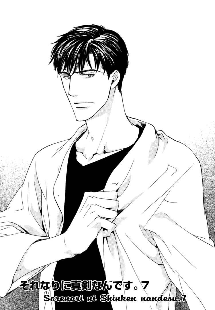Sorenari ni Shinken nandesu 7 Page 2