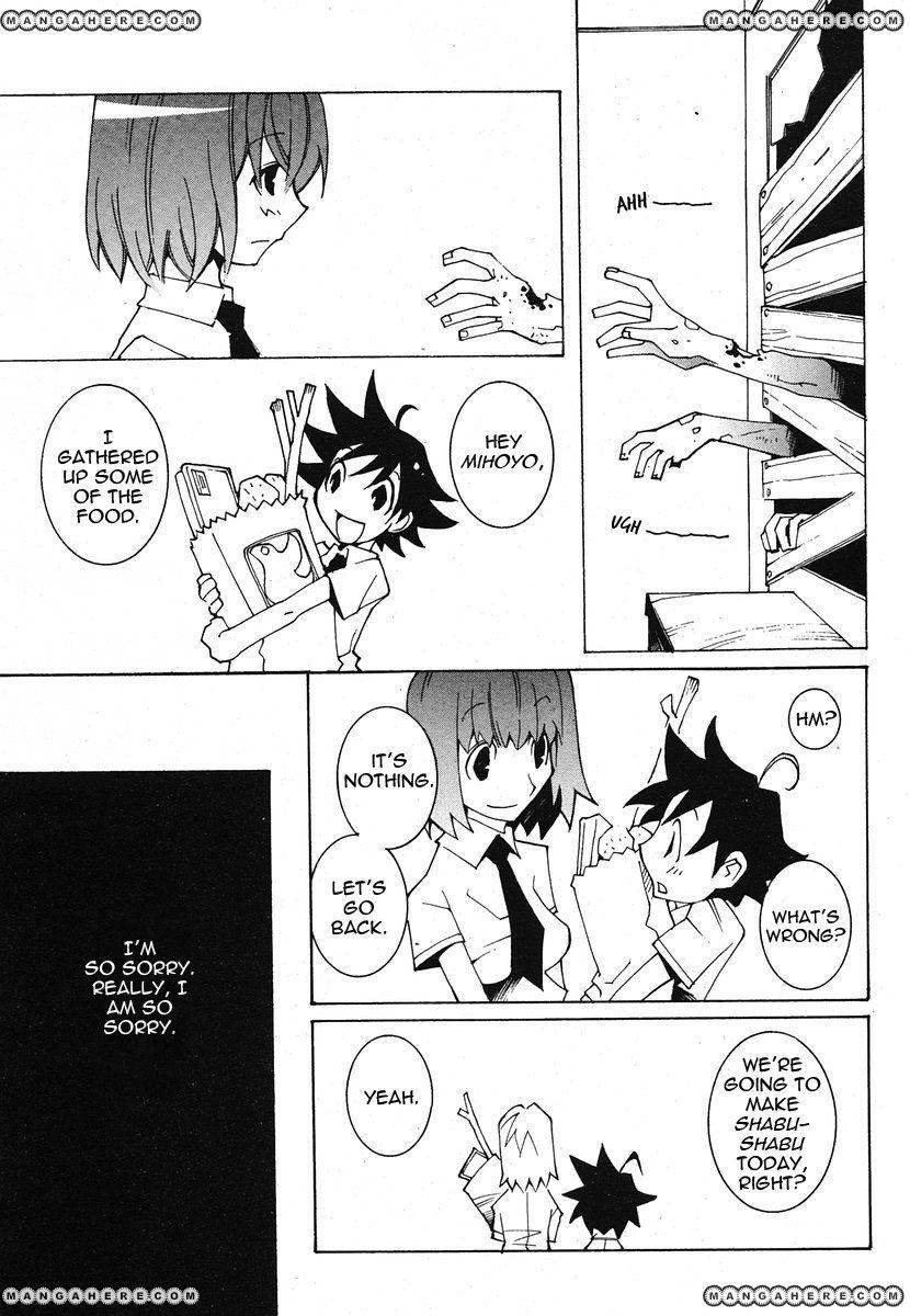 Saigo no Seihonnou to Suibakusen 3 Page 3