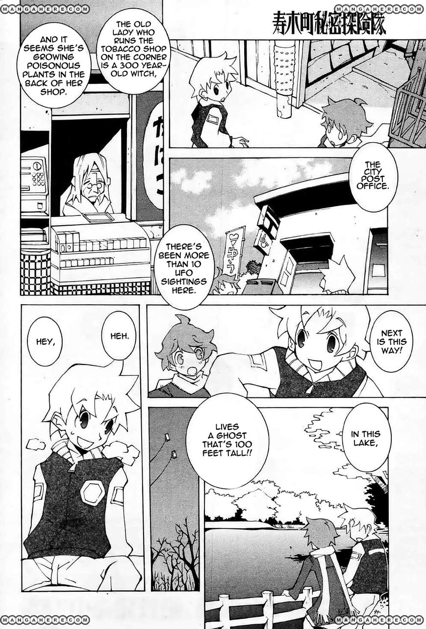 Saigo no Seihonnou to Suibakusen 11 Page 2
