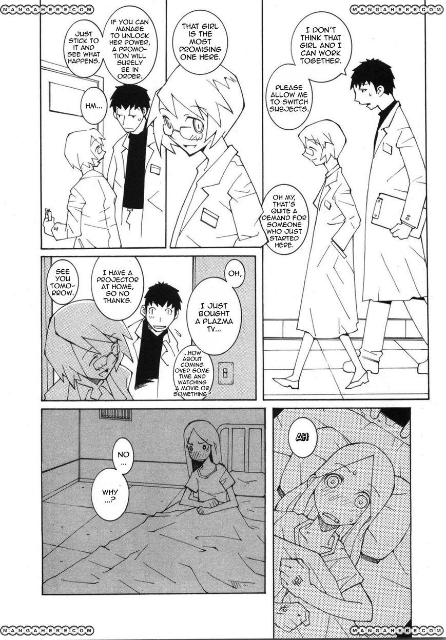 Saigo no Seihonnou to Suibakusen 19 Page 2