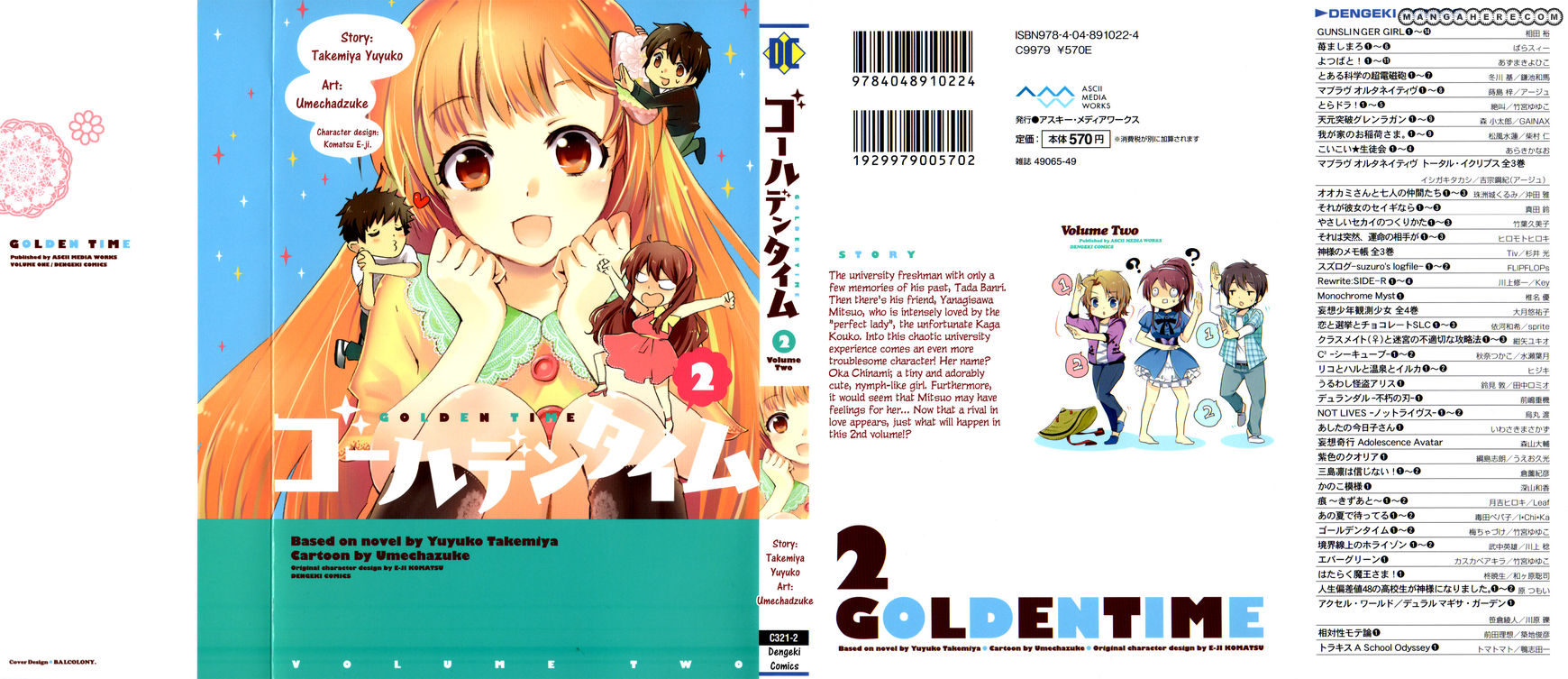 Golden Time (Umechazuke) 7 Page 2