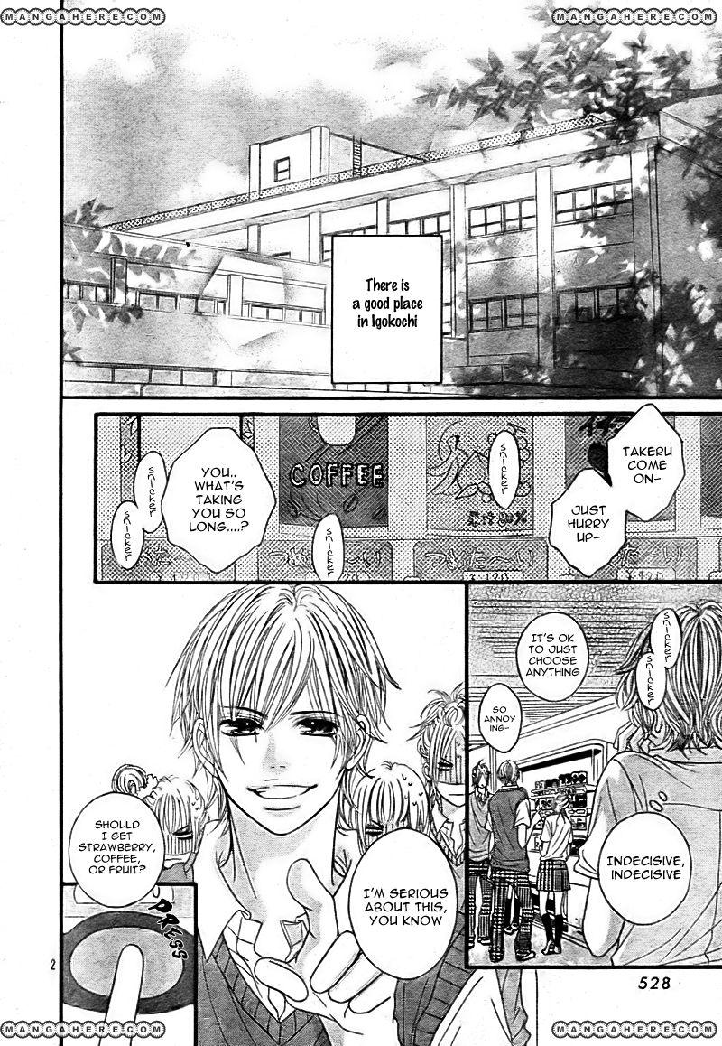 Saigo no Page 1 Page 2