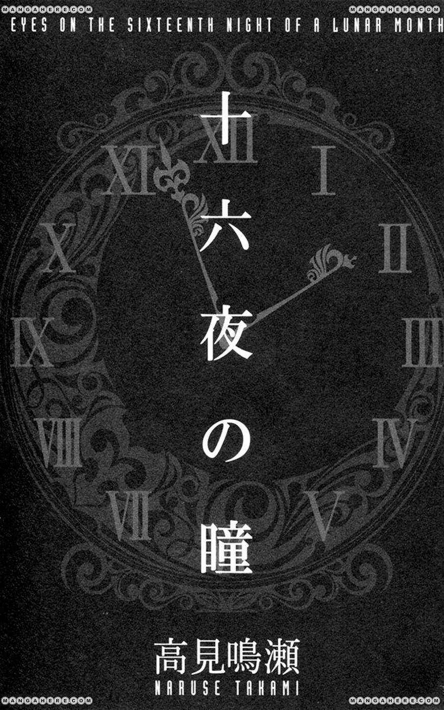 Izayoi no Hitomi 1 Page 2