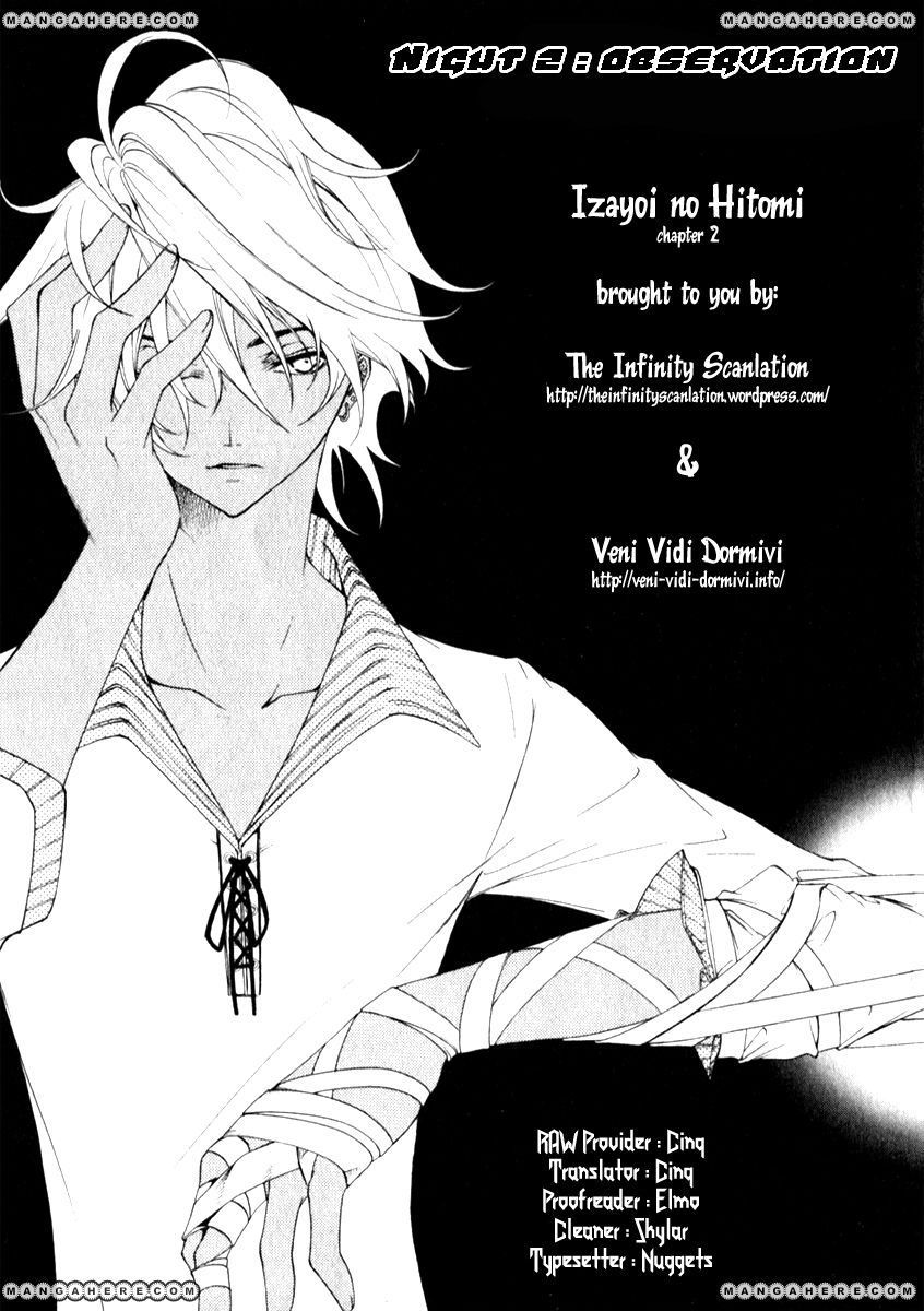 Izayoi no Hitomi 2 Page 1