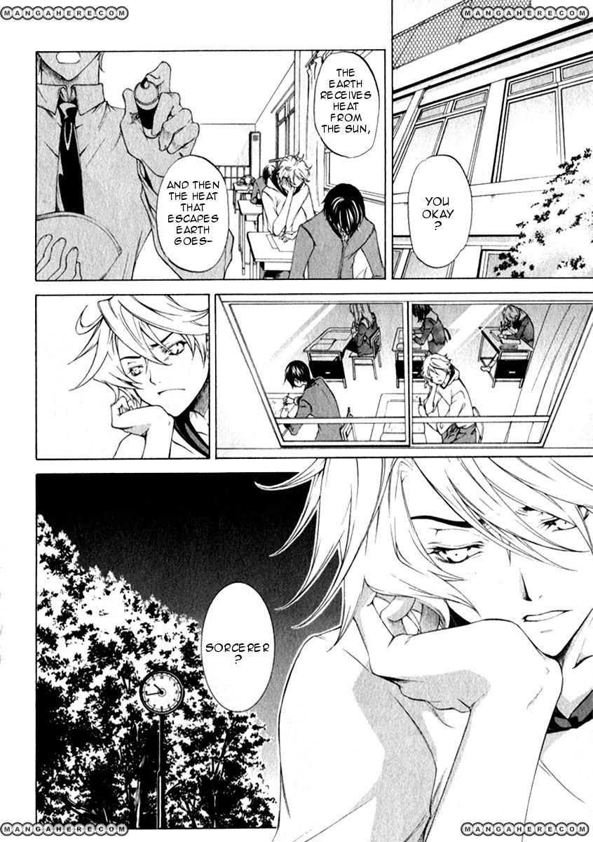 Izayoi no Hitomi 2 Page 2