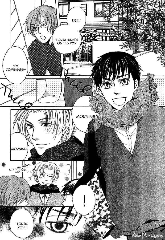 Renai Kaizou no Susume 2 Page 3