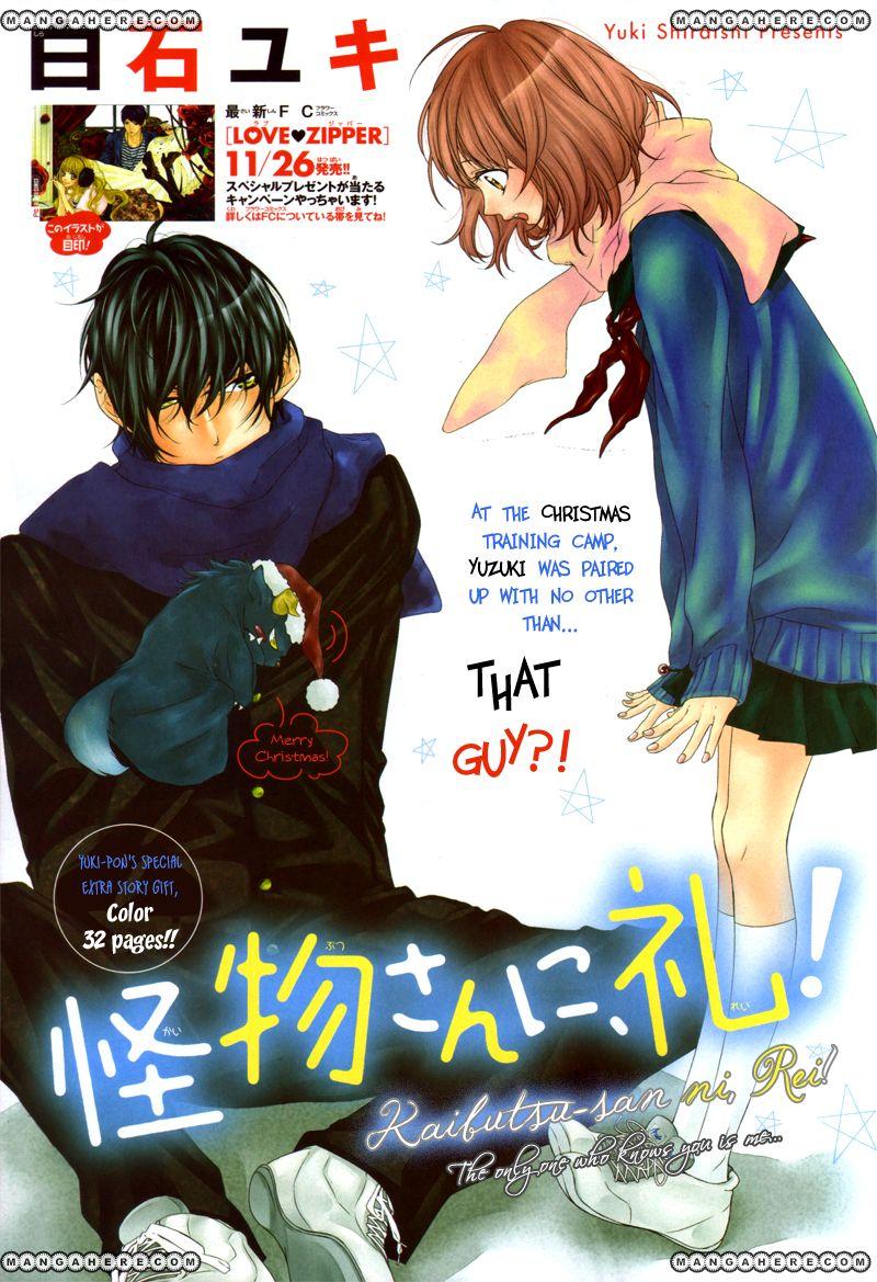 Kaibutsu-san ni, rei! 1 Page 3