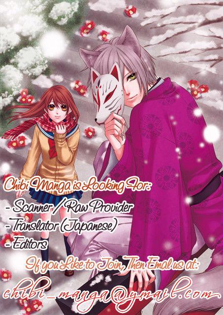 Oniisamakata, Goranshin! 2 Page 2