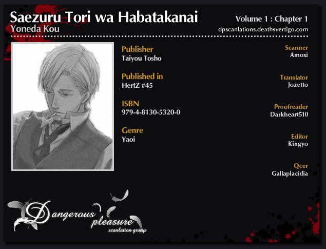 Saezuru Tori wa Habatakanai 1.3 Page 2
