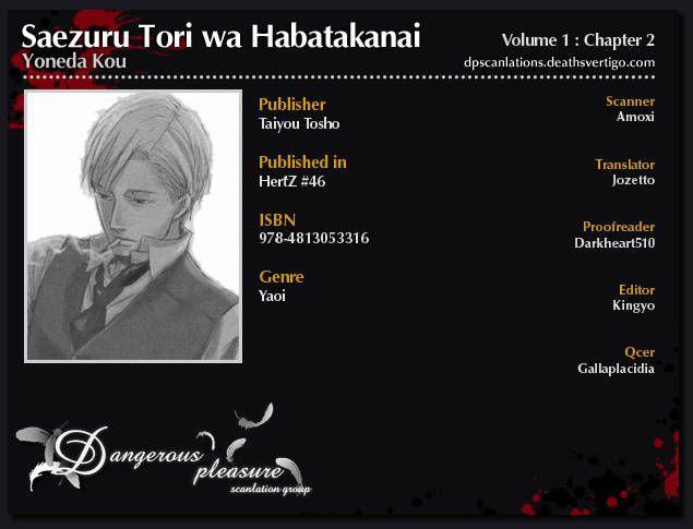 Saezuru Tori wa Habatakanai 2 Page 1