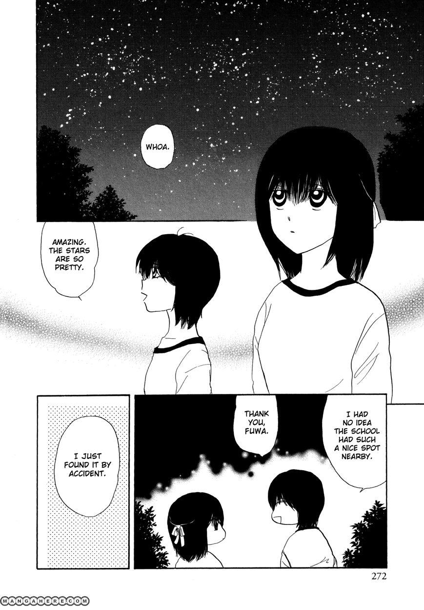 Hakoniwa Cosmos 4 Page 2