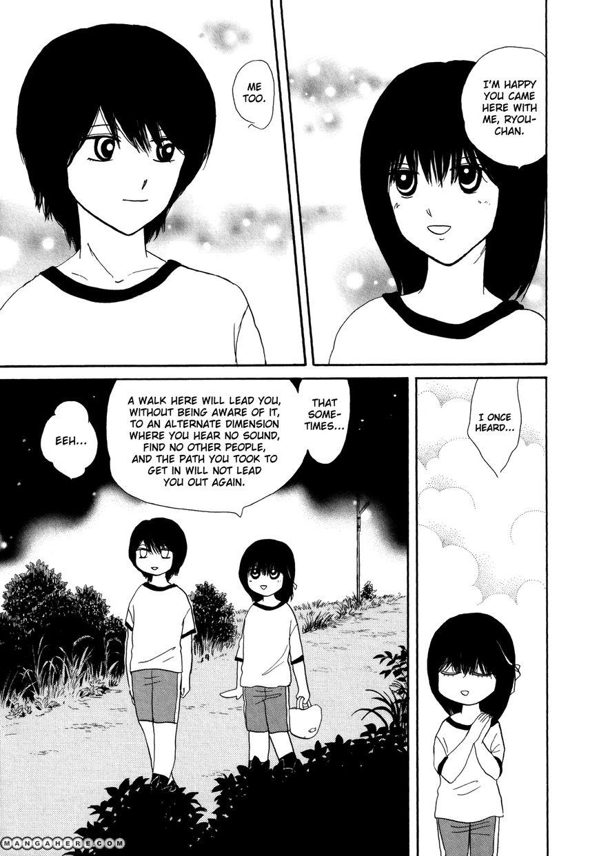 Hakoniwa Cosmos 4 Page 3
