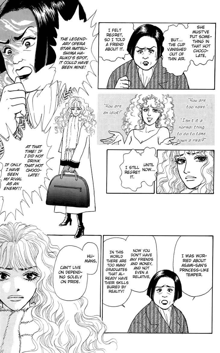 Pride 3 Page 4