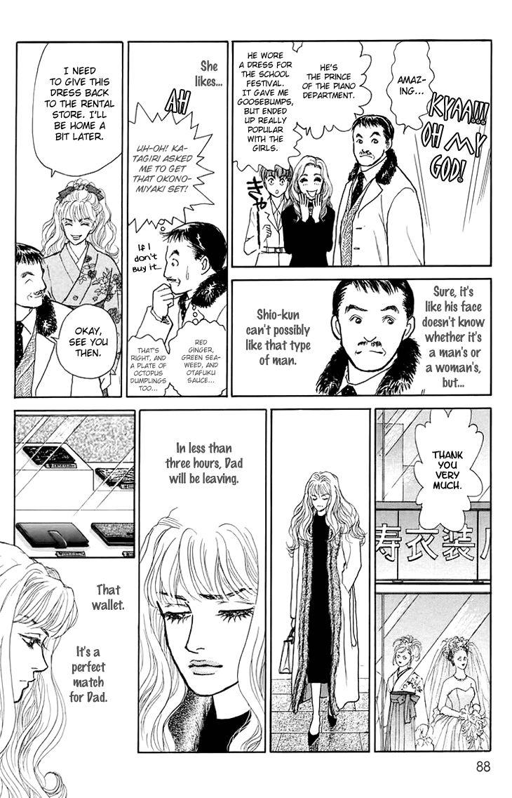 Pride 4 Page 3