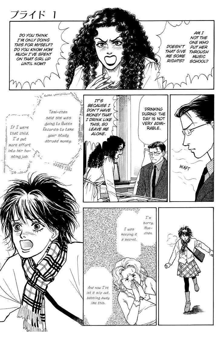 Pride 5 Page 2