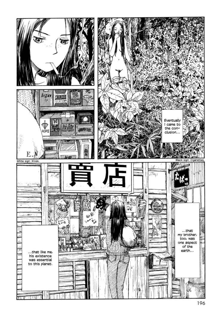 Sasurai Emanon 7 Page 2