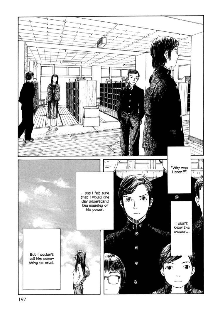 Sasurai Emanon 7 Page 3
