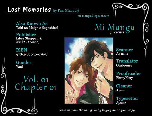 Toki no Maigo o Sagashite! 1 Page 1