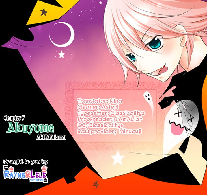 Ore ga Akuma de, Aitsu ga Yome de. 7 Page 2
