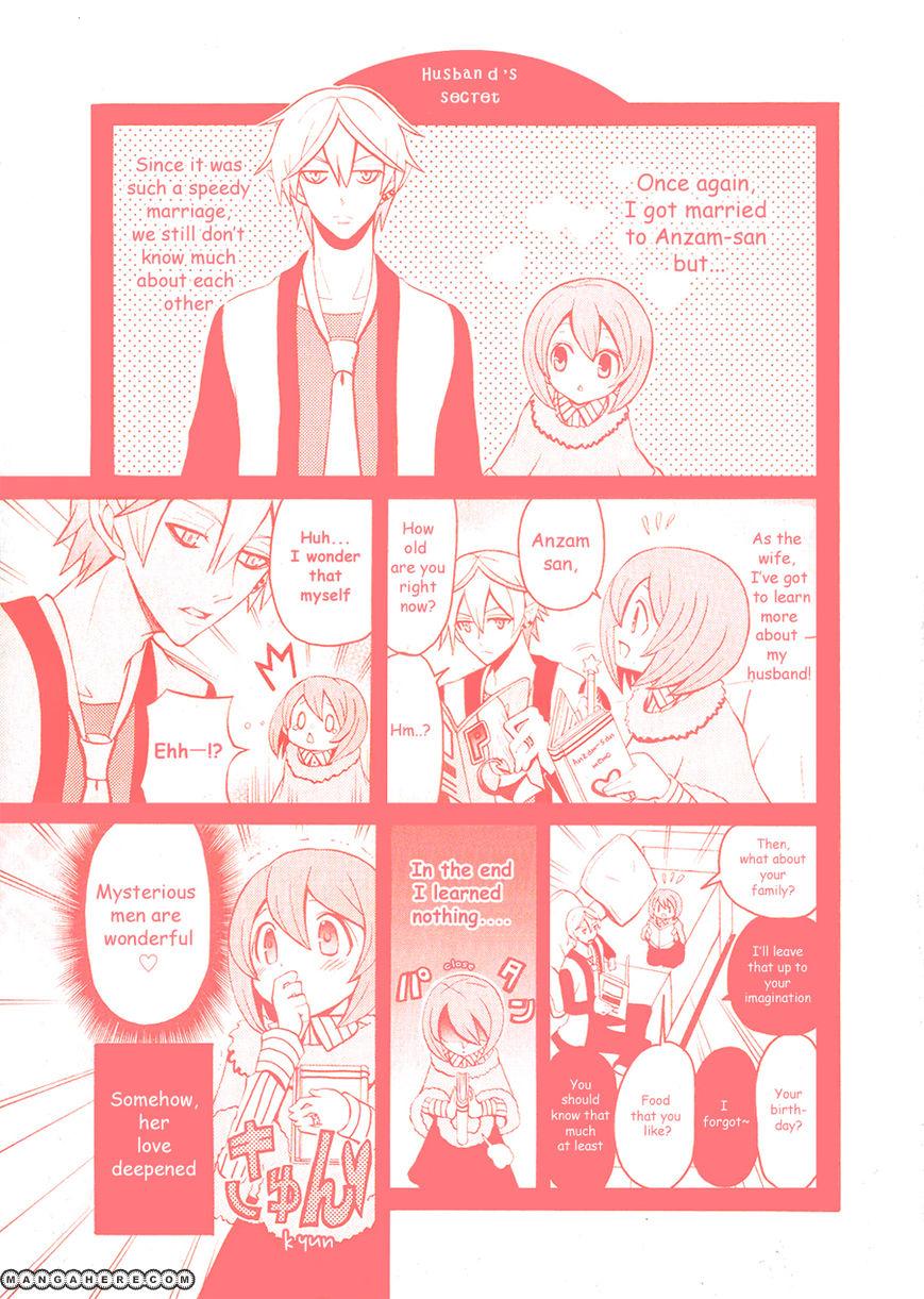 Ore ga Akuma de, Aitsu ga Yome de. 7.5 Page 2