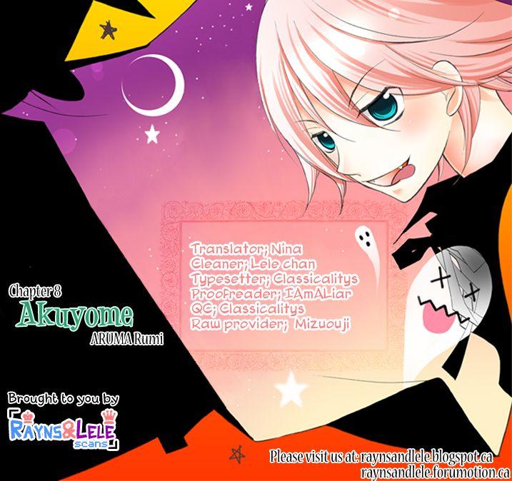 Ore ga Akuma de, Aitsu ga Yome de. 8 Page 2
