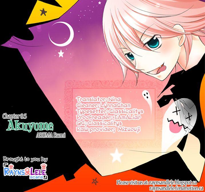 Ore ga Akuma de, Aitsu ga Yome de. 8.5 Page 2