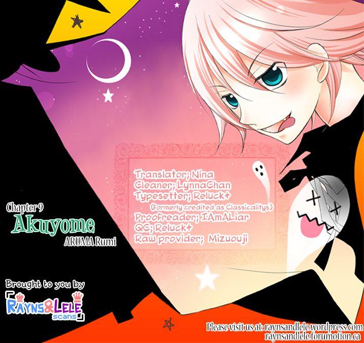 Ore ga Akuma de, Aitsu ga Yome de. 9 Page 2