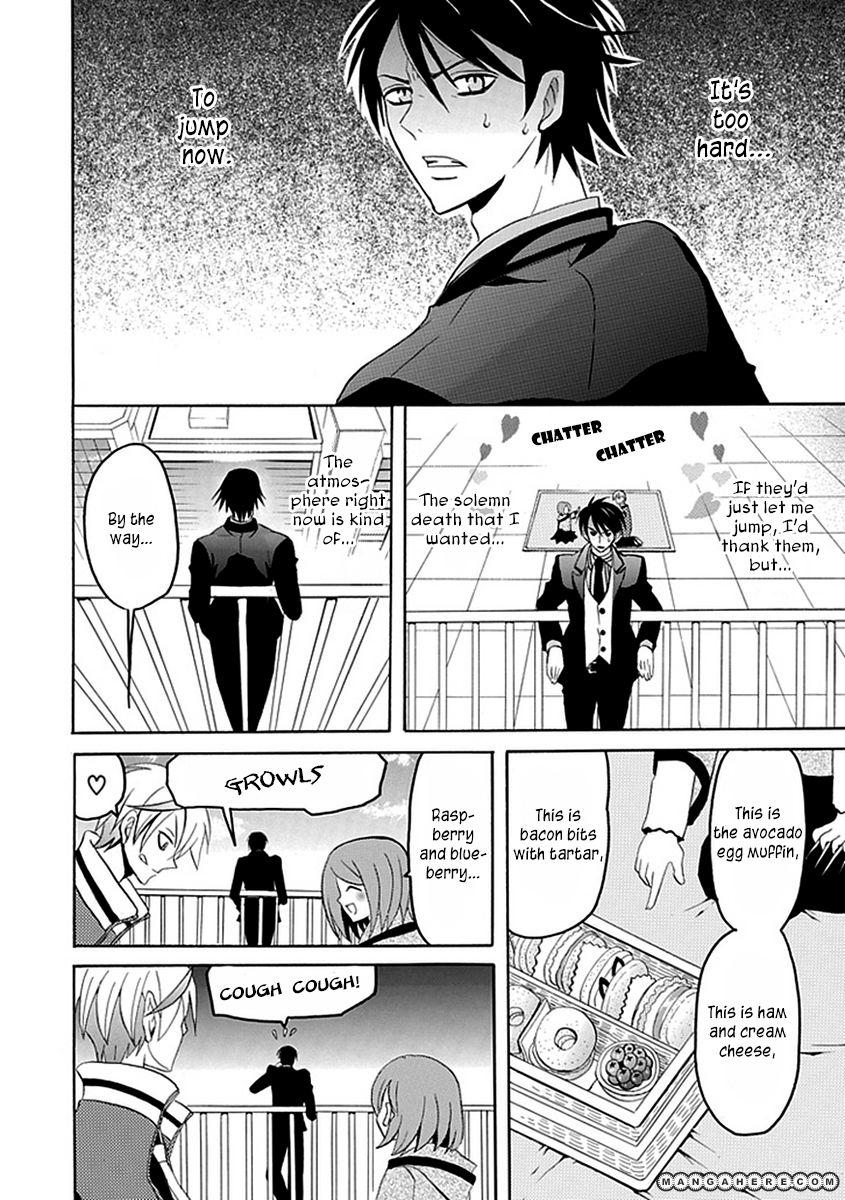 Ore ga Akuma de, Aitsu ga Yome de. 12 Page 5