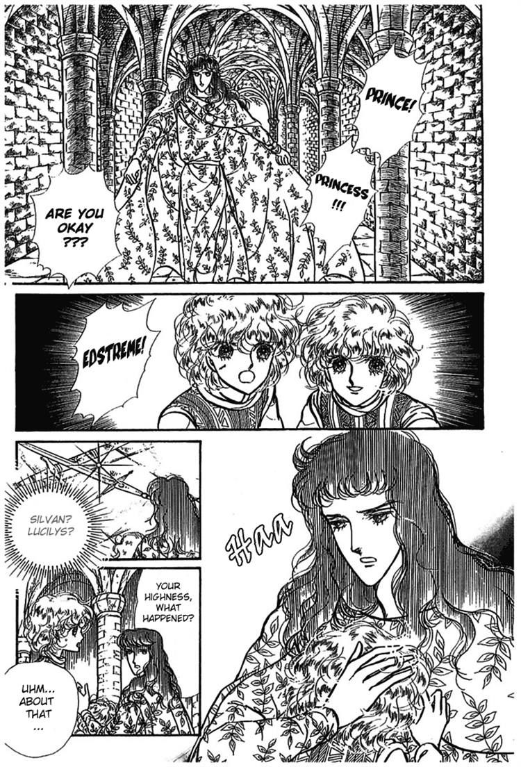 Alfheim no Kishi 2 Page 2