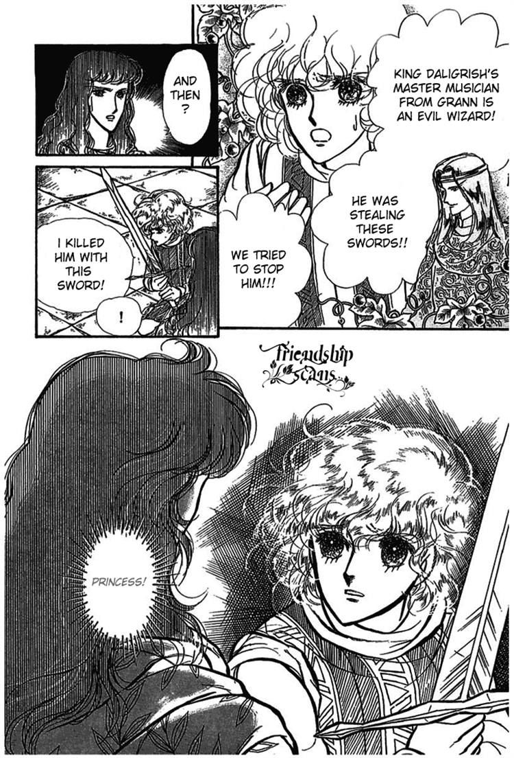 Alfheim no Kishi 2 Page 3