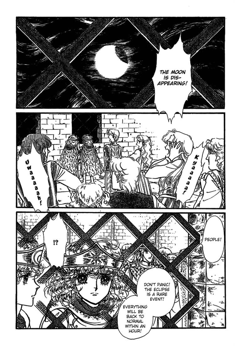 Alfheim no Kishi 4 Page 3