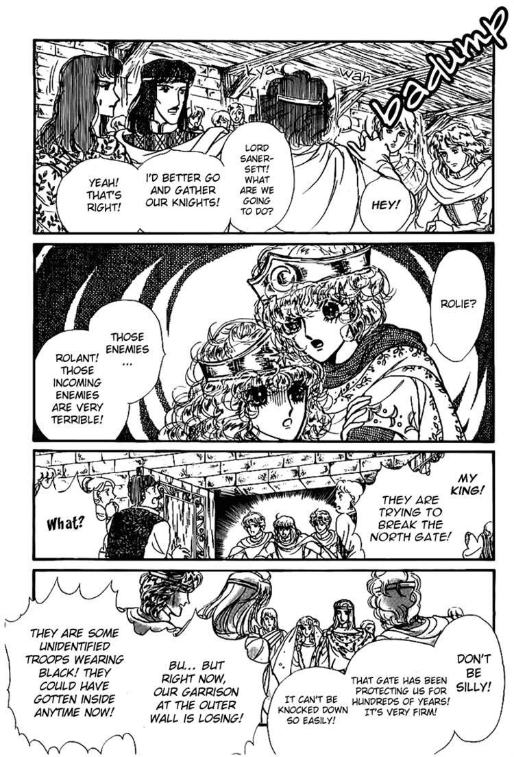 Alfheim no Kishi 4 Page 5