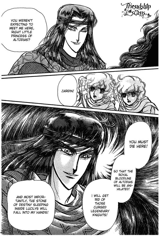 Alfheim no Kishi 6 Page 1