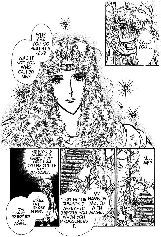 Alfheim no Kishi 7 Page 4