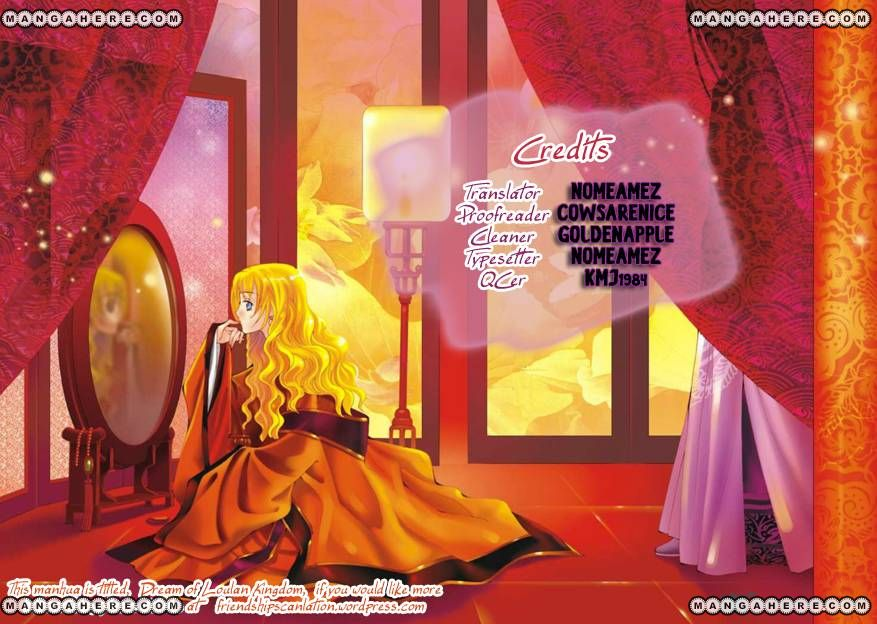Alfheim no Kishi 9 Page 2