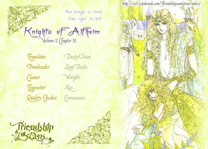 Alfheim no Kishi 10 Page 1