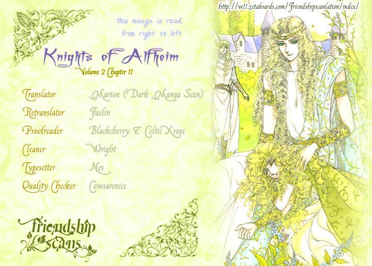 Alfheim no Kishi 11 Page 1
