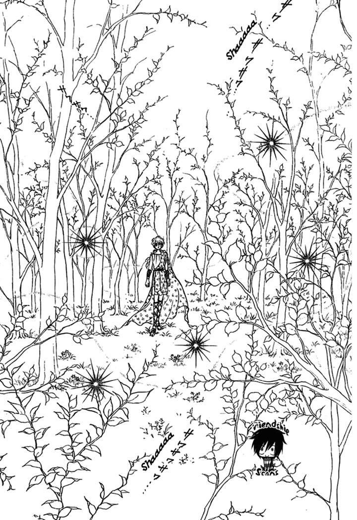Alfheim no Kishi 12 Page 2