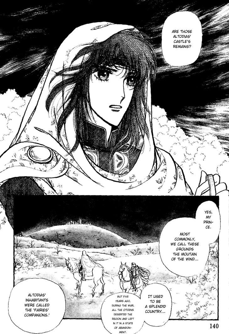 Alfheim no Kishi 13 Page 2