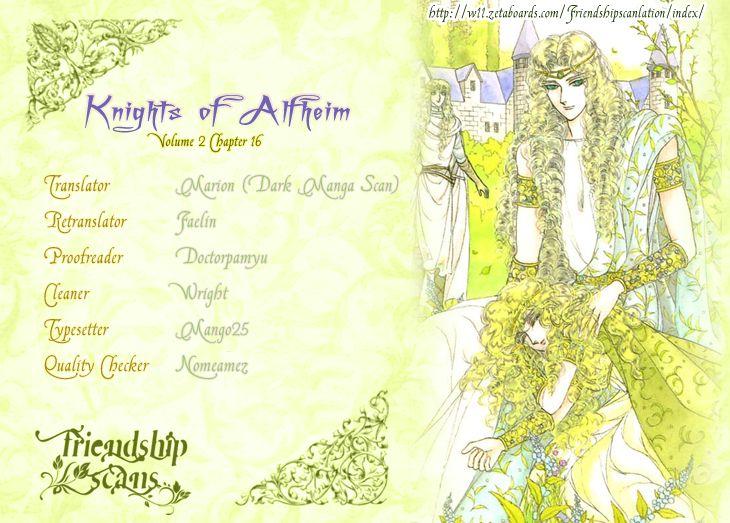 Alfheim no Kishi 16 Page 1
