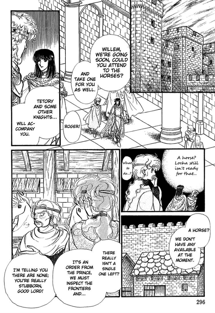 Alfheim no Kishi 19 Page 1