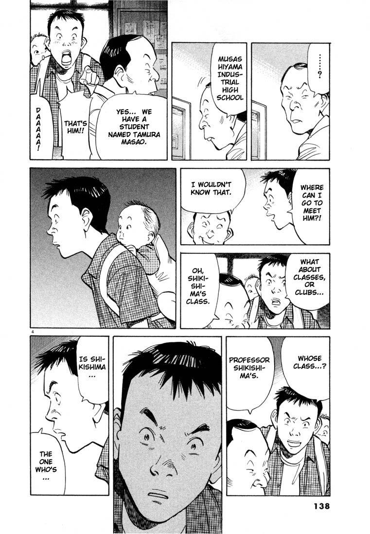 20th Century Boys 7 Page 4